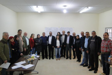 مشروع اقرار خطة عمل لدعم المجتمعات المضيفة